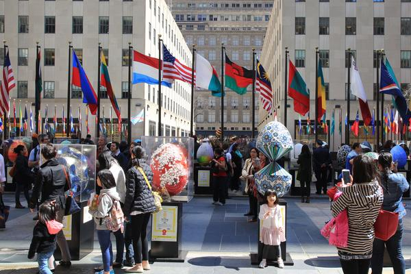 Rockefeller Center | Upcoming Events in Manhattan, NYC